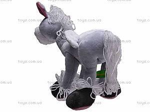 Лошадь игрушечная «Пегас», К127КС, купить