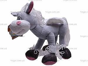Лошадь игрушечная «Пегас», К127КС