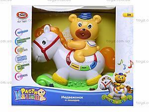 Музыкальная игрушка «Лошадь-каталка с мишкой», 7481, детские игрушки