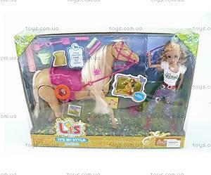 Лошадь с куклой и аксессуарами, 66013