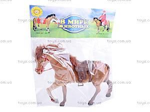 Лошадь «В мире животных», 321
