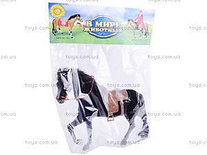 Лошадь «В мире животных», 321, toys.com.ua