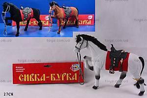 Лошадь велюровая «Сивка-Бурка», 2541