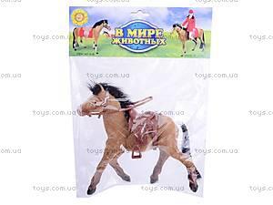 Лошадка игрушечная, 618, toys.com.ua