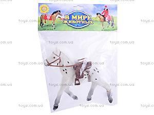 Лошадка игрушечная, 618, toys