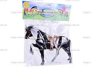 Лошадка игрушечная «В мире животных», 316