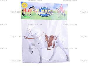 Лошадка игрушечная «В мире животных», 316, магазин игрушек