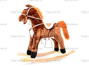 Лошадка-качалка мягкая, GS-090-S, отзывы