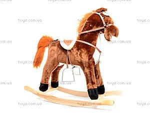 Лошадка-качалка мягкая, GS-090-S