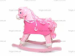 Лошадка-качалка, розовая, JR620, купить