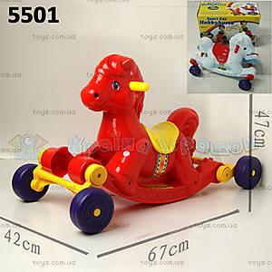 Лошадка-каталка, 5501