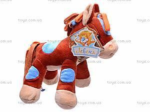 Лошадка мягкая игрушечная, К326Т, купить