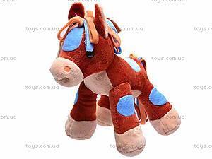 Лошадка мягкая игрушечная, К326Т