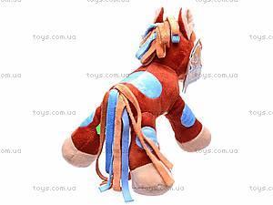 Лошадка мягкая игрушечная, К326Т, отзывы