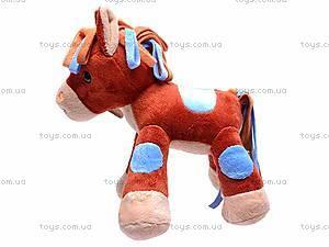 Лошадка мягкая игрушечная, К326Т, игрушки