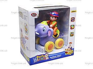 Инерционная лошадка «Веселые скачки», 9380, магазин игрушек