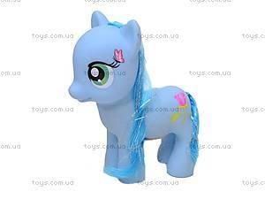 Лошадка пони для девочек, JY639