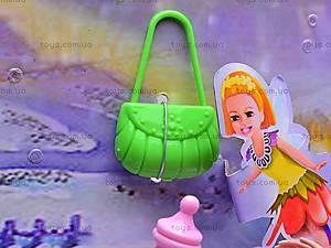 Лошадка с каретой и куклой, 66420, детские игрушки