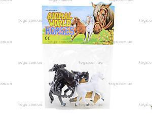Игрушечный набор лошадок, P205-4, отзывы