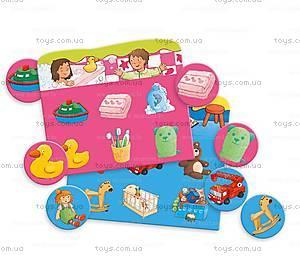 Лото детское с картинками «Дом», DJ08121, купить