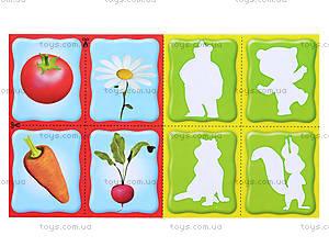 Лото для малышей «Маша и Медведь», 396416109029У, игрушки