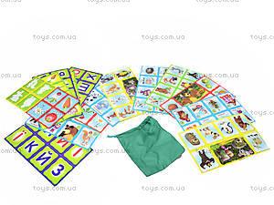 Лото для малышей «Маша и Медведь», 396416109029У, детские игрушки