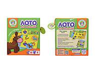 Лото для малышей «Ферма», VT2100-01, купить