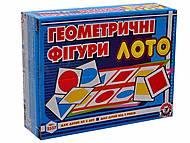 Лото «Геометрические фигуры», 2537, интернет магазин22 игрушки Украина