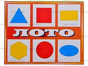 Лото «Геометрические фигуры», 2537, игрушки
