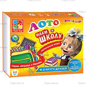 Лото «Маши и Медведя», VT2101-02, toys.com.ua