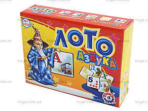 Лото «Русская азбука», 0229, детские игрушки