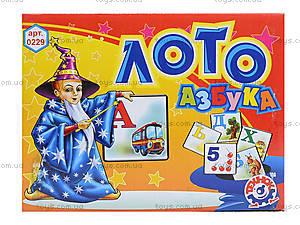 Лото «Русская азбука», 0229, магазин игрушек