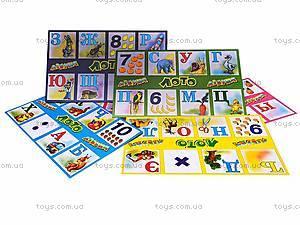 Лото «Русская азбука», 0229, игрушки