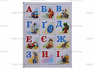 Лото «Украинская азбука», 0366, цена