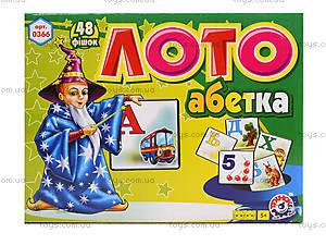 Лото «Украинская азбука», 0366, игрушки