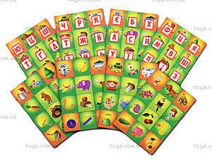 Лото для детей «Веселая азбука», , купить