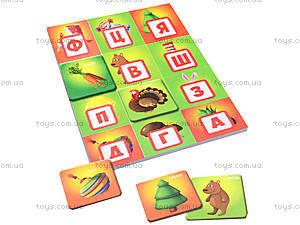 Лото для детей «Веселая азбука», , фото
