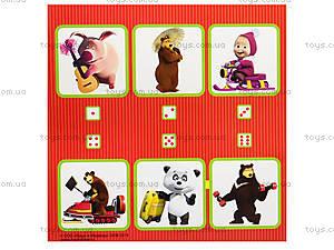 Лото «Маша и Медведь», 396313109027У, игрушки