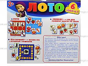 Лото «Маша и Медведь», 396313109027У, магазин игрушек