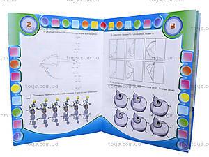Книга для детей «Самолетики-спасатели» Выпуск №2, Р122003У, фото
