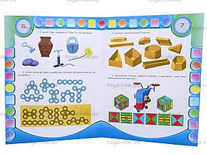 Книга для детей «Самолетики-спасатели» Выпуск №3, Р122005У, фото