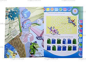 Книга для детей «Самолетики-спасатели» Выпуск №4, Р122008У, фото