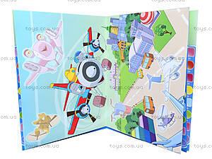 Детская книга «Самолетики-спасатели» Выпуск №1, Р122001Р, фото