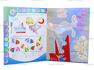 Детская книга «Самолетики-спасатели» Выпуск №2 , Р122004Р, фото