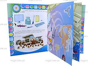 Детская книга «Самолетики-спасатели» Выпуск №4, Р122007Р, фото