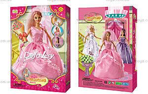 Игровая кукла «Невеста», 6003