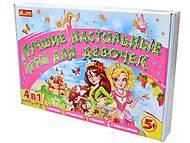 Лучшие настольные игры для девочек, 1987, фото
