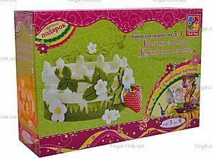 Набор для творчества «Клубничное настроение», VT2401-09, детские игрушки