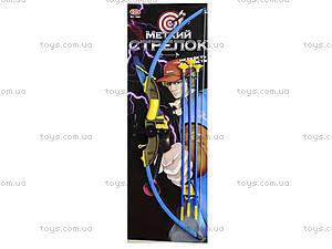 Игровой лук со стрелами «Меткий стрелок», 2118(7269), фото