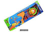 Лук с мишенью и стрелами в коробке, NL-07K, купить